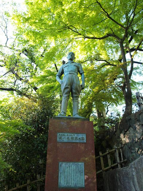徳川義親像