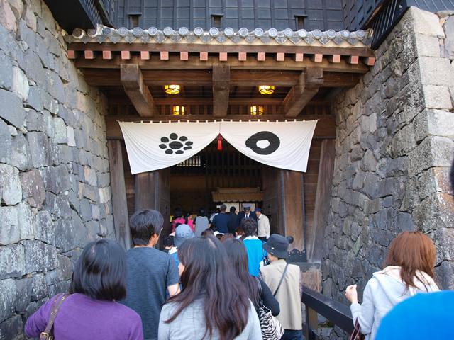 熊本城入口