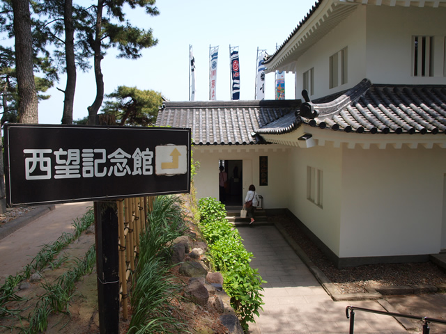 巽の櫓(西望記念館)