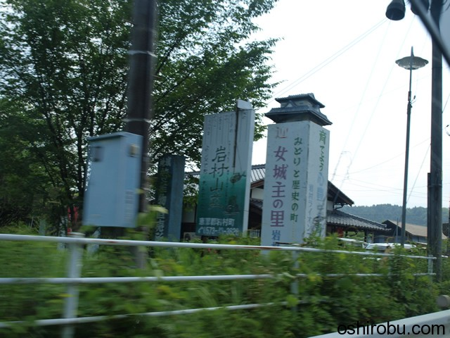 岩村城 – 其ノ壱
