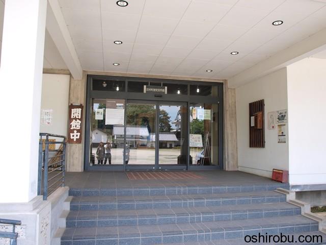 岩村歴史資料館入口