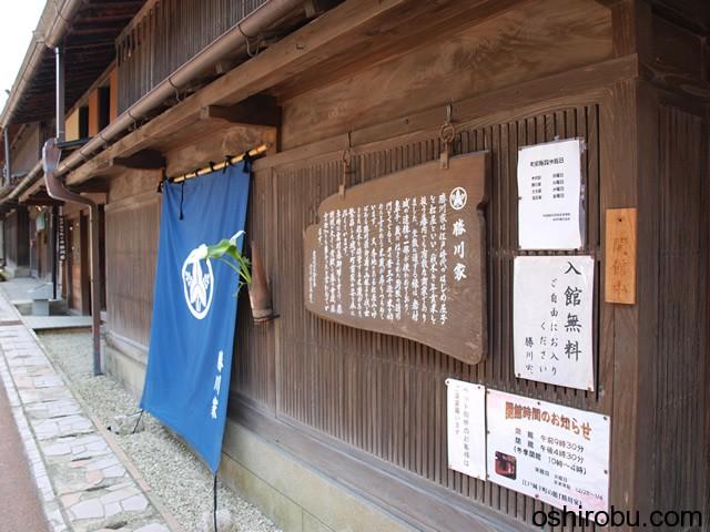 勝川家(文化財)
