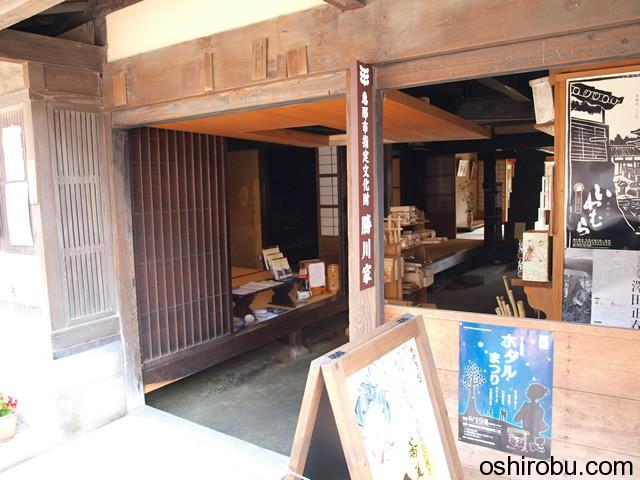 勝川家の入口