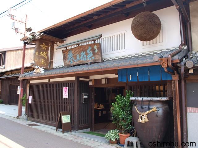 岩村醸造(お酒)
