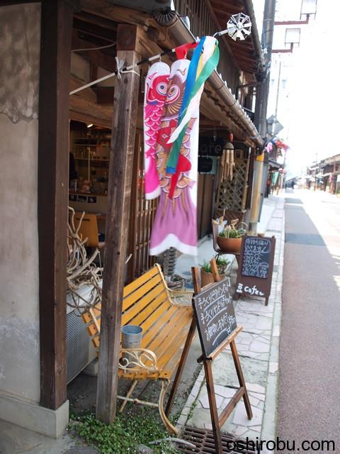 豆Cafe
