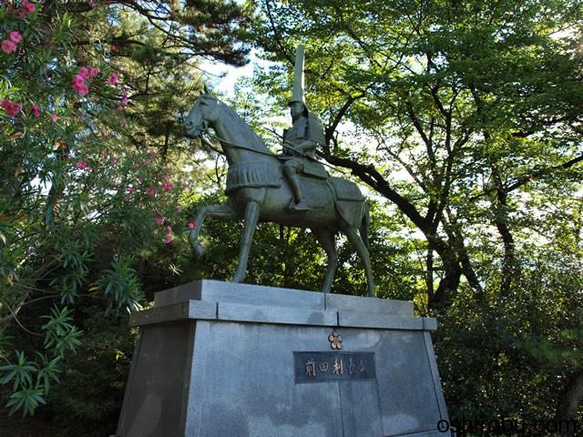 立派な銅像