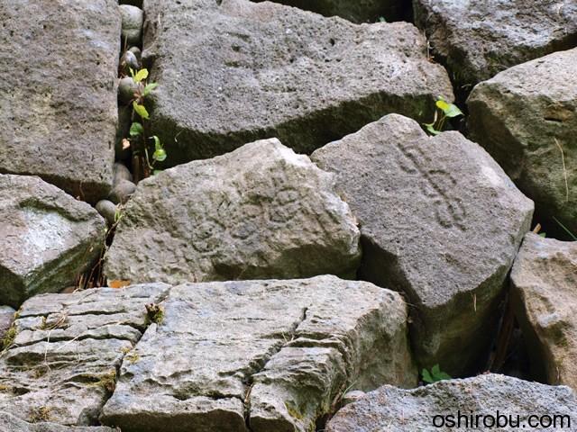 刻印の入った石
