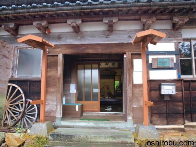飯田家入口