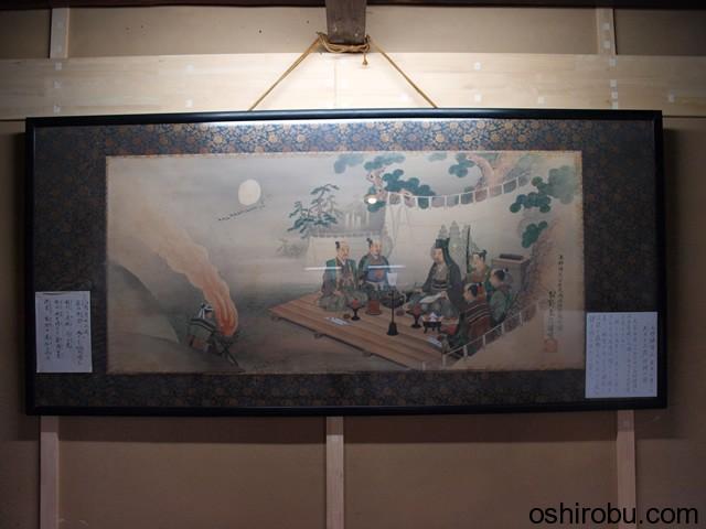 七尾城 – 其ノ参