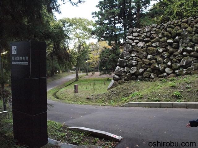 巽門跡からの道
