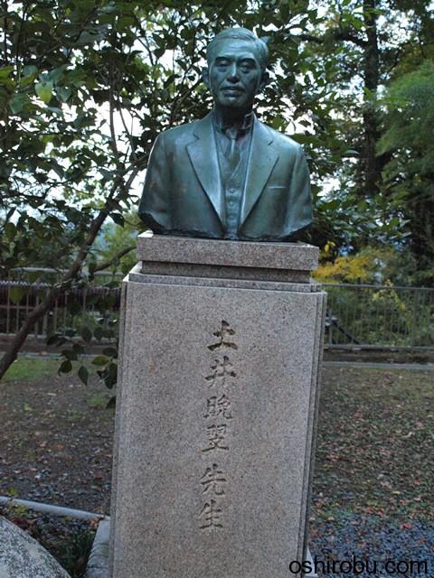 土井晩翠像