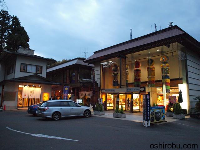 仙台城 – 其ノ四