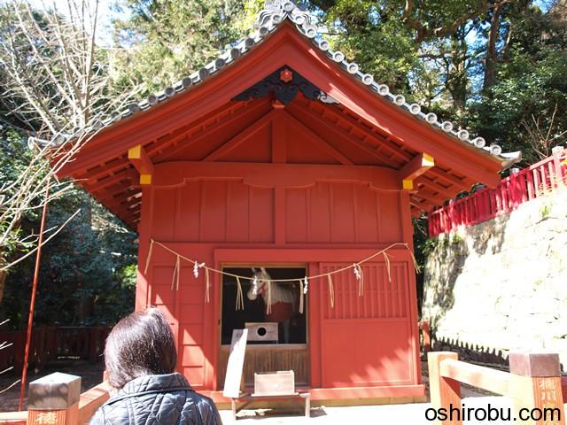 神厩(しんきゅう)