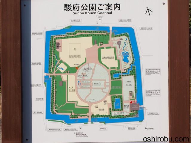 駿府公園ご案内図