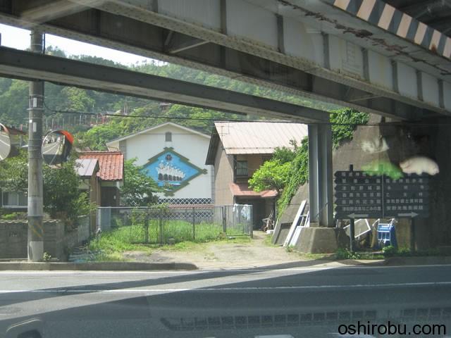 左に行くと津和野城