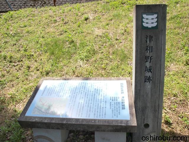 津和野城の麓