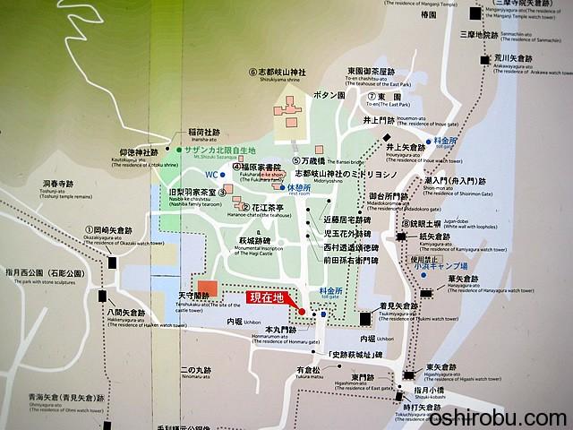 本丸の地図
