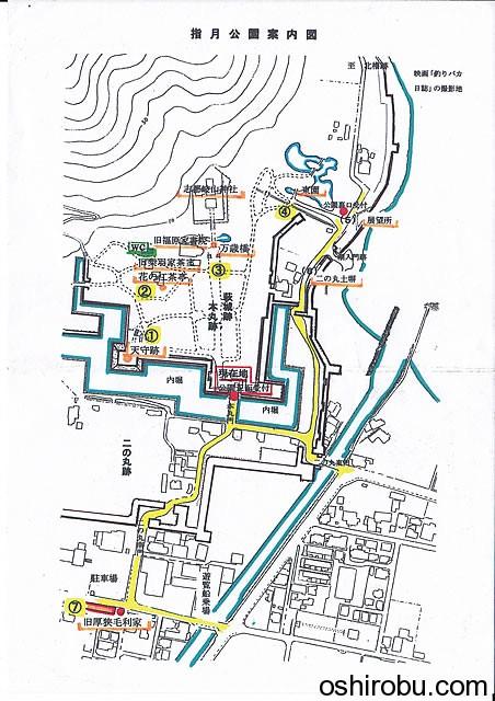 料金所でもらった散策ルートの地図