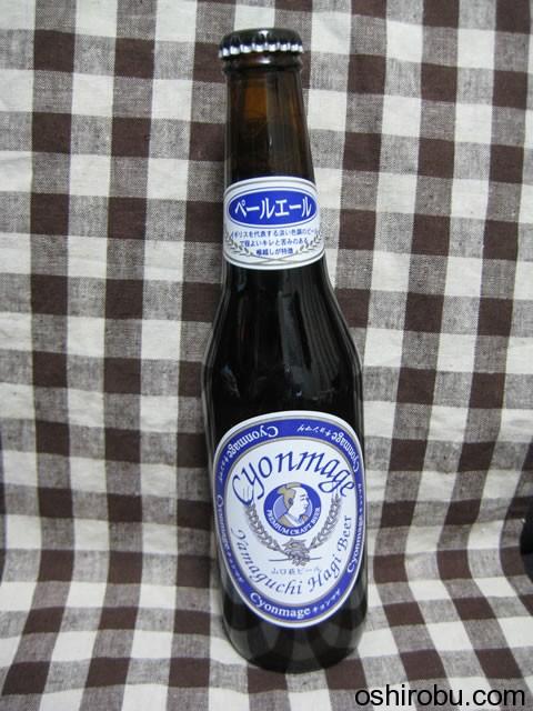 山口萩ビール