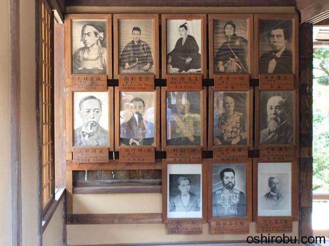 松下村塾で学んだ人々の肖像