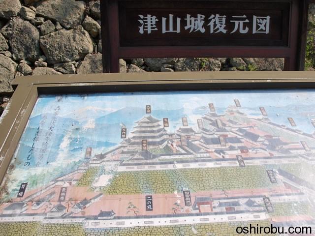 津山城復元図