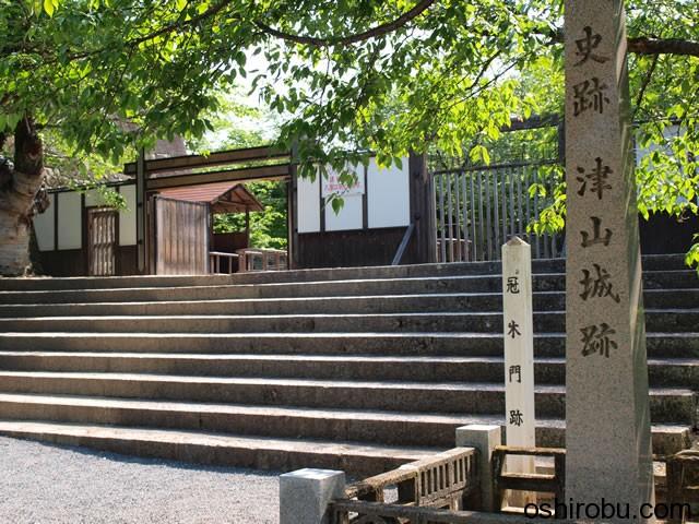 鶴山公園の入口