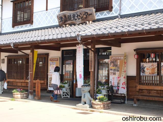 【観光スポット】津山観光センター