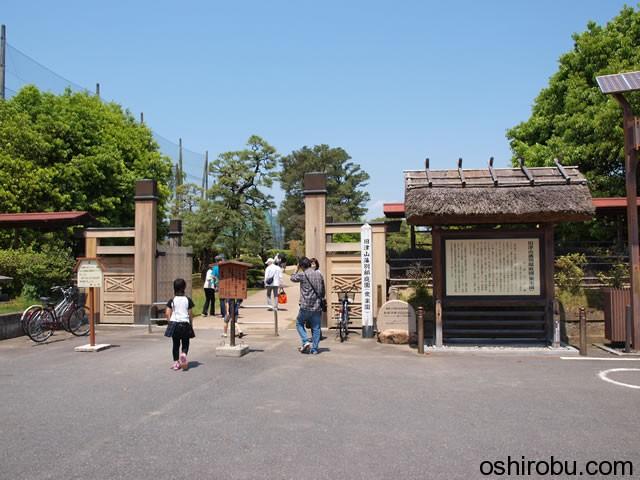 【観光スポット】衆楽園