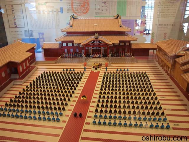 首里城御庭の模型