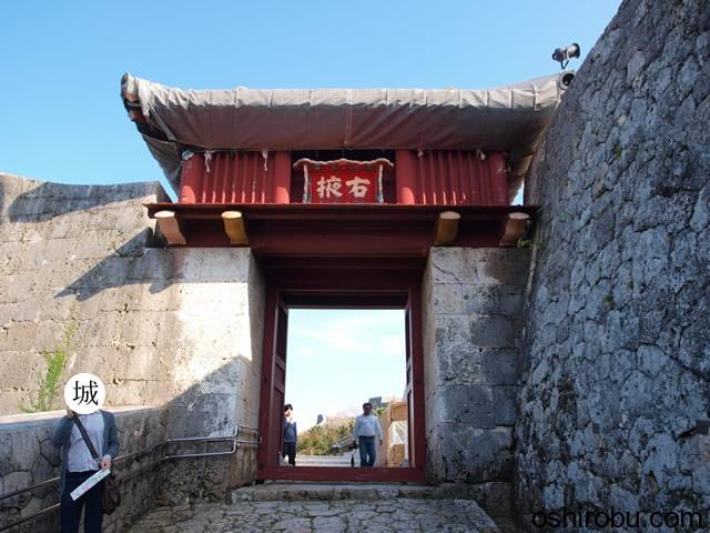 右掖門(うえきもん)
