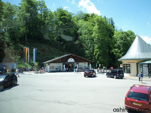 ホーエンシュバンガウ降車場所