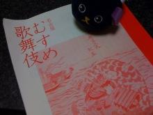 お城部ログ ~日本のお城を攻めるお城部のブログ~-??.jpg