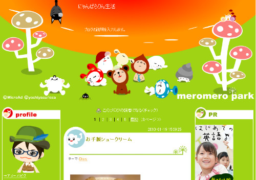 http://ameblo.jp/nyanco-ras1021/