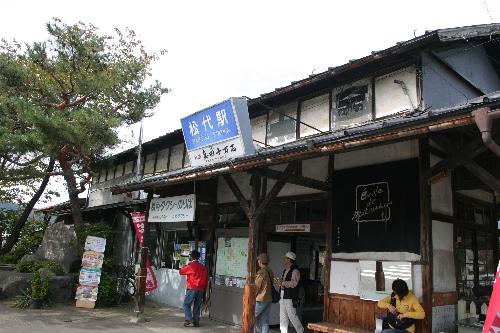 お城部ログ ~お城を攻めるお城部メンバーのブログ~-松代駅
