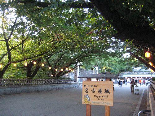 【登城記】名古屋城