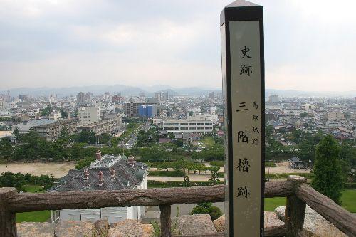 鳥取城 三階櫓跡景色
