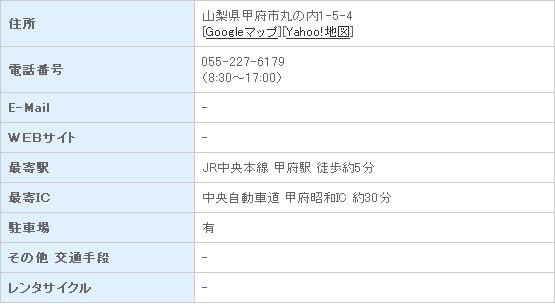 http://www.oshirobu.com/japan100/025.html