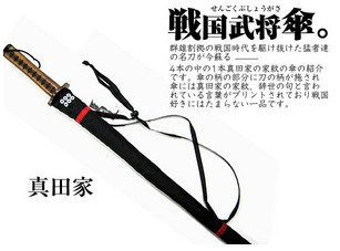http://item.rakuten.co.jp/vaps/6020091225103/
