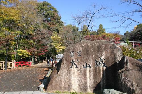 犬山城 入場
