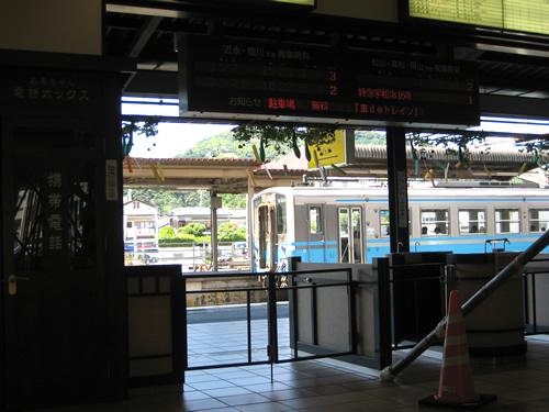 お城部ログ ~お城を攻めるお城部メンバーのブログ~-宇和島駅