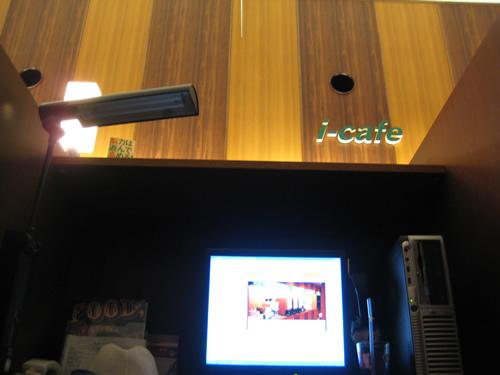 お城部ログ ~お城を攻めるお城部メンバーのブログ~-i-cafe