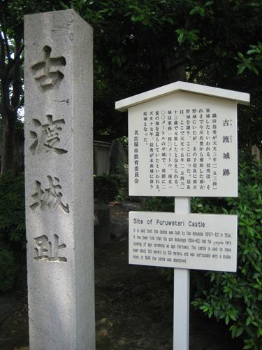 お城部ログ ~お城を攻めるお城部メンバーのブログ~-古渡城