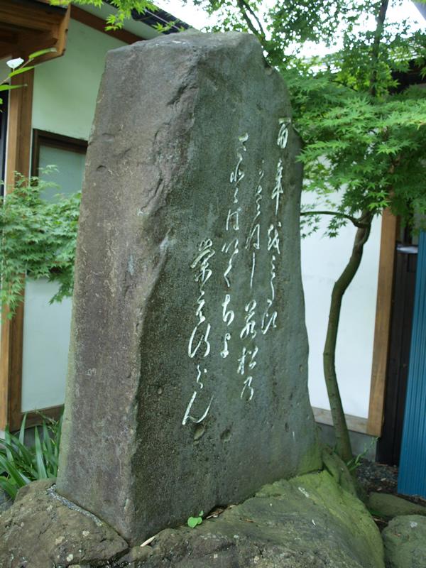 お城部ログ ~日本のお城を攻めるお城部のブログ~-松平容保