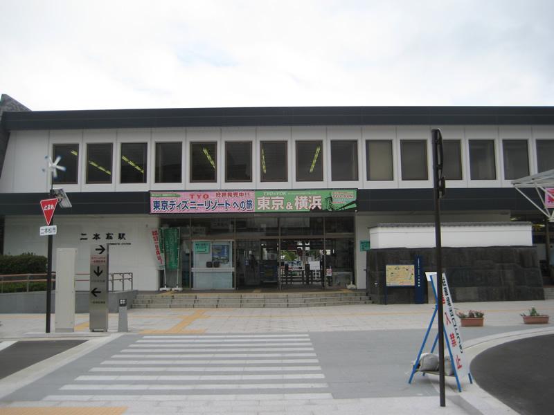 お城部ログ ~日本のお城を攻めるお城部のブログ~-二本松駅