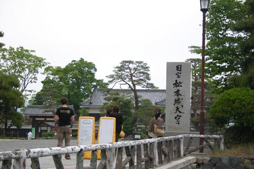 松本城 入口