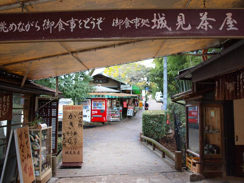 お城部ログ ~日本のお城を攻めるお城部のブログ~-後楽園