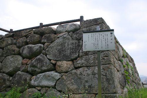 鳥取城 菱櫓跡