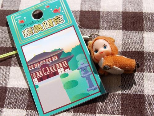 お城部ログ ~日本のお城を攻めるお城部のブログ~-しかキューピー